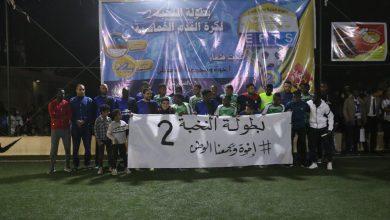 Photo of تتويج فريق النصر بنغازي بكأس بطولة النخبة الثانية لكرة القدم بسبها