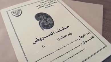 Photo of مركز الكلى صرمان يستلم كمية من الأدوية والمعدات الطبية
