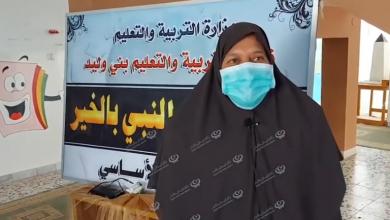Photo of تكريم معلمة من الرعيل الأول بمدينة بني وليد
