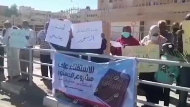 Photo of حراك (الاستفتاء حقي) ينظم وقفة للمطالبة بالاستفتاء على الدستور بسبها