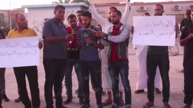 Photo of عدد من شباب جالو يصدرون بيانا احتجاجا عن انقطاع الوقود بالمدينة