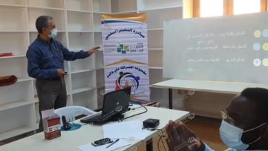 Photo of تنظيم ورشة عمل حول النزاعات في ظل جائحة فيروس (كورونا) ببني وليد
