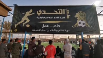 Photo of انطلاق دور الـ (16) لبطولة التحدي الأولى لكرة القدم الخماسية ببنت بية