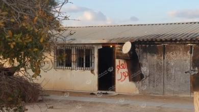 Photo of معاناة سكان مخيم تاورغاء ببني وليد من نقص الاحتياجات الأساسية