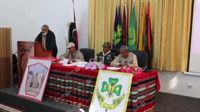 Photo of كشاف غدامس يعقد المؤتمر الكشفي للعام (2019/2020) تحت شعار (قيادات متجددة بقيم ثابتة)