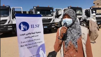 Photo of شركة المياه والصرف الصحي غات تستلم صهاريج مقدمة من برنامج الأمم المتحدة الإنمائي