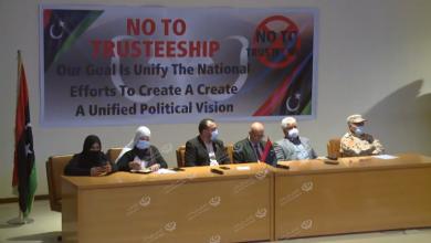 Photo of حراك رفض الوصاية على ليبيا يعقد المؤتمر الأول الليبي ليبي تحت شعار (لا للوصاية)