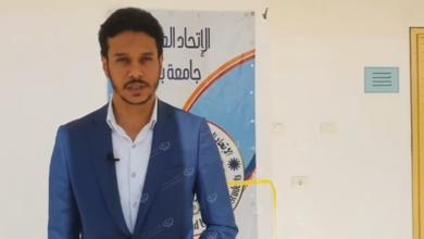 Photo of افتتاح مقر اتحاد الطلبة بجامعة بني وليد