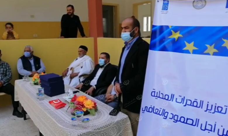Photo of بلدي صبراتة يستلم مدرستين بعد إتمام عمليات الصيانة عن طريق برنامج الأمم المتحدة في ليبيا
