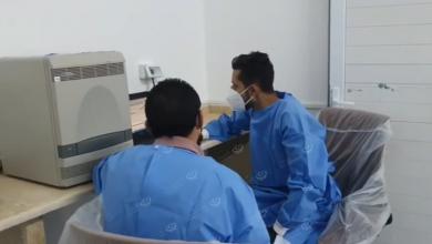 Photo of فحص أكثر من (100) عينة خلال يومين بالمختبر الطبي ببني وليد