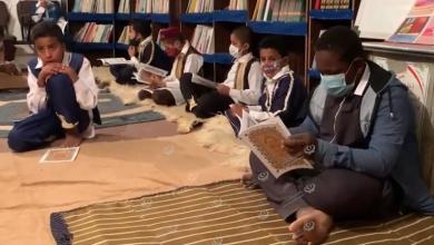 Photo of نادي الطفل بدرج ينظم دورة لتحفيظ القرآن الكريم تستهدف (25) طفلا