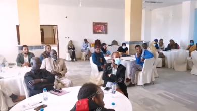 Photo of تنظيم دورة تدريبية في مجال ريادة الأعمال بمدينة غات