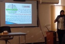 Photo of جامعة اجدابيا تقيم ورشة عمل حول تحفيز بيئة الابتكار في الجامعات الليبية