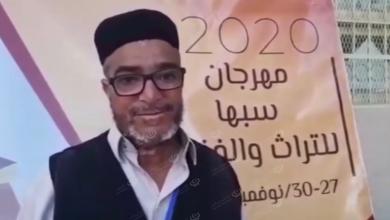 Photo of بدء فعاليات مهرجان سبها للتراث والفنون في دورته الثامنة