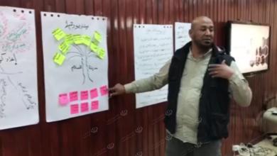 Photo of بدء الدورة التدريبية بعنوان (السلام الإيجابي) بغدامس
