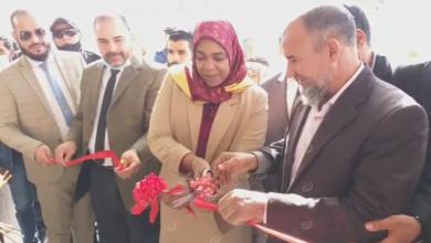 Photo of الشؤون الاجتماعية صرمان تفتتح مقرها  الجديد