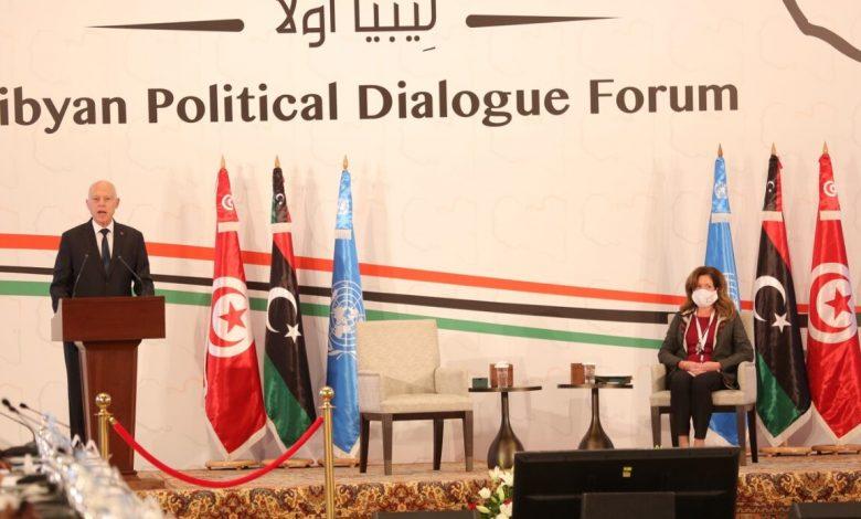 Photo of انتهاء الجولة الصباحية لمشاورات اليوم الأول من منتدى الحوار الليبي