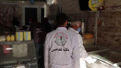 Photo of جولة تفتيشية توعوية على محال القصابين وبيع اللحوم بنطاق بلدية غدامس