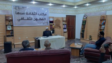 Photo of أصبوحة شعرية عن الوطن احتفالا بعيد الاستقلال