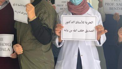 "Photo of وقفة للعناصر الطبية والطبية المساعدة بمستشفى الهضبة احتجاجاً على خطف الاستشاري ""بن دلة"""