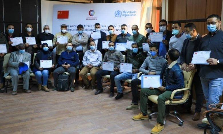 Photo of اختتام ورشة تدريبية لفنيي المختبرات حول التأكيد المعملي لفيروس (كورونا) والأمن الحيوي في المعامل