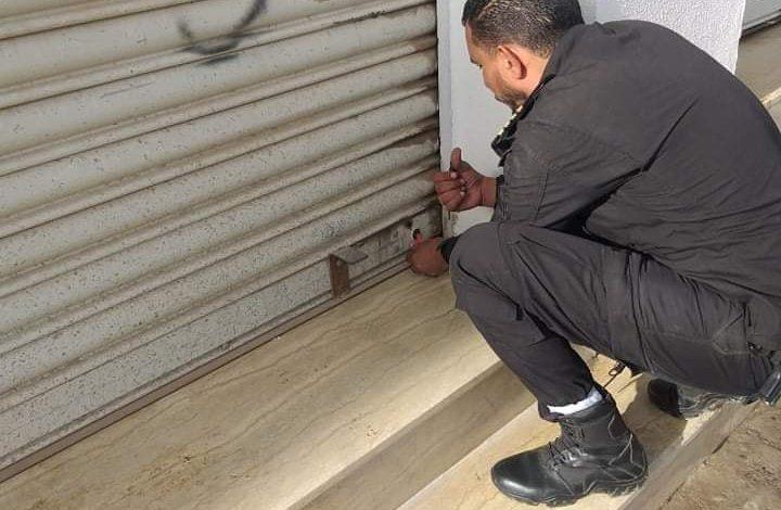 Photo of إغلاق المحال التجارية والمعاهد الخاصة المقابلة لجامعة العرب الطبية ببنغازي