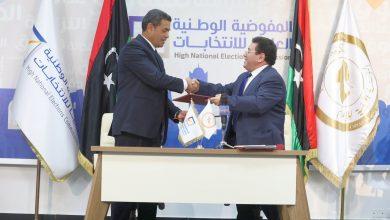Photo of المفوضية الوطنية العليا للانتخابات توقع مذكرة تفاهم مع المؤسسة الليبية للإعلام