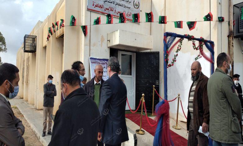 Photo of افتتاح مصنع للزي المدرسي بالخمس