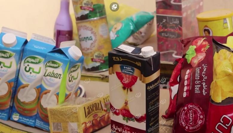 Photo of مصادرة كميات من المواد الغذائية والأدوية منتهية الصلاحية بجالو