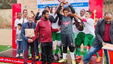 Photo of براعم نادي المهدية يتحصل على الترتيب الأول في بطولة بادر للبراعم