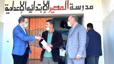 Photo of وكيل وزارة التعليم يتفقد المؤسسات التعليمية في بلدية قصر بن غشير