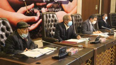 Photo of عقد أعمال الملتقى الليبي الأفريقي في طرابلس برعاية مجلس النواب الليبي