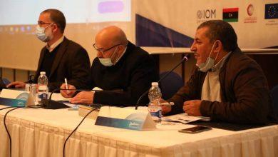 Photo of بحث تطوير خارطة طريق لتعزيز المنافذ الحدودية للاستعداد للطوارئ والاستجابة لها في ليبيا