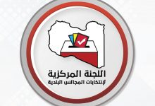 Photo of مراكز الاقتراع تفتح أبوابها أمام الناخبين للمجالس البلدية في صبراتة وتاجوراء