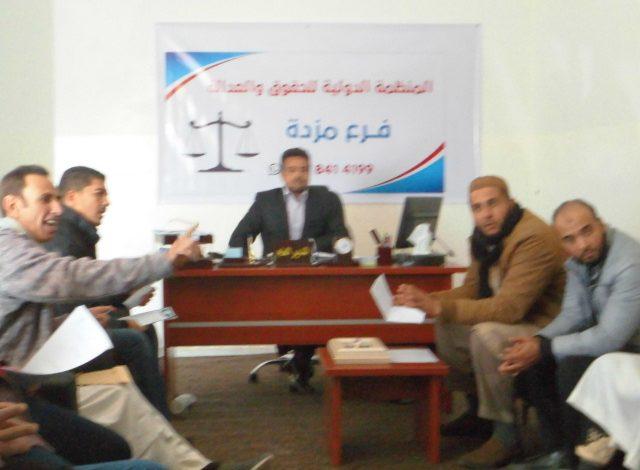 Photo of حفل إشهار لفرع المنظمة الدولية للحقوق والعدالة بمزدة