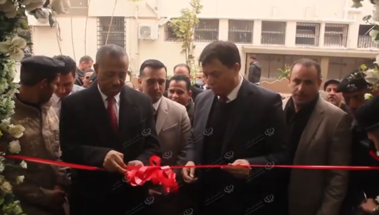 Photo of افتتاح مقر (نيابة البيضاء الكلية و الجزئية) بمدينة البيضاء
