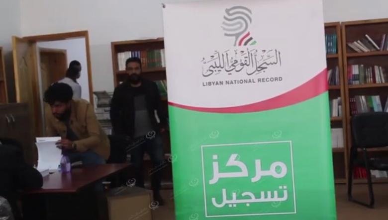 Photo of افتتاح مقر فرع السجل القومي الليبي بجالو