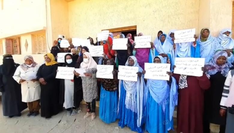 Photo of بياناً بشأن تردي الأوضاع داخل المنطقة وعلى النساء خاصة