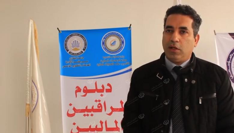Photo of انطلاق البرنامج التدريبي لمراقبة الخدمات المالية في بنغازي