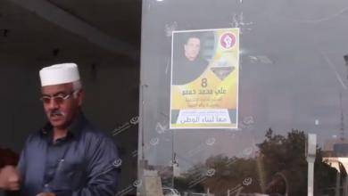Photo of انطلاق الحملات الدعائية لانتخاب المجلس البلدي جالو