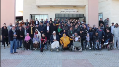 Photo of بيان للهيئة لعامة لصندوق التضامن الاجتماعي بالحكومة الليبية