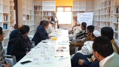 Photo of جلسة حوارية حول إشكالية توطين المشاريع ببني وليد