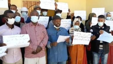 Photo of بيان بشأن توقف الدراسة والعمل بمكتب المعاهد الفنية المتوسطة في بلدية غات