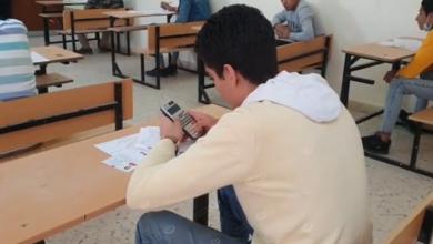 Photo of استمرار امتحانات الدور الثاني للشهادة الثانوية ببني وليد