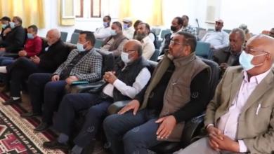 Photo of جلسة حوارية عن أفق التنمية تحت شعار (من أجل خلق تنمية مستدامة في بلدية غدامس)
