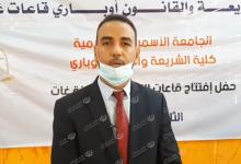 Photo of كلية الشريعة والقانون أوباري تفتتح قاعات تدريسية ببلدية غات