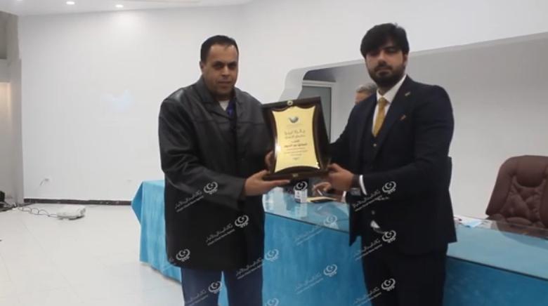 Photo of حفل تسليم جائزة ليبيا لحقوق الإنسان بمدينة البيضاء