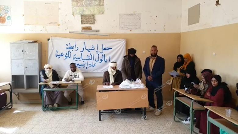 Photo of احتفالية لإشهار رابطة أبالول الشبابية للتوعية بمحلة إيسين ببلدية غات