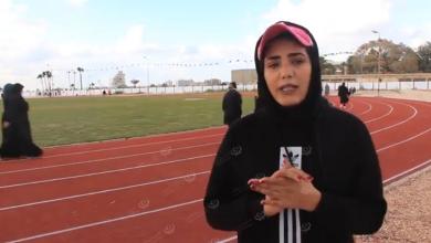 Photo of حملة لتشجيع النساء على ممارسة الرياضة في الأماكن المخصصة ببنغازي
