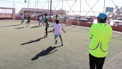 Photo of انطلقت بمدينة غدامس بطولة (نجوم المستقبل لكرة القدم الخماسية) للناشئين